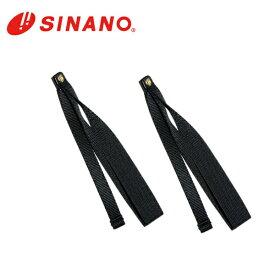 【19-20 NEWモデル】SINANO〔シナノ スキー ストック・パーツ〕PS-N101