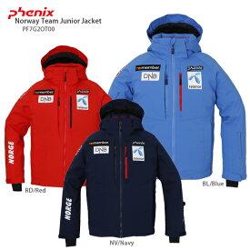 PHENIX〔フェニックス ジュニア スキーウェア ジャケット〕<2018>Norway Team Junior Jacket PF7G2OT00〔SA〕