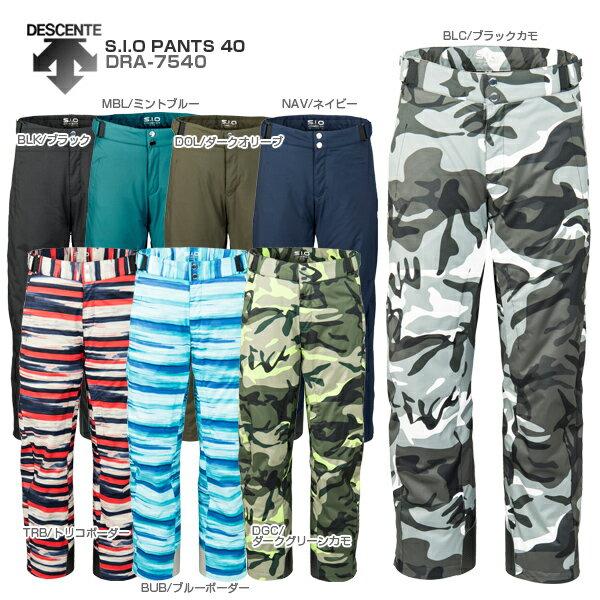 DESCENTE〔デサント スキーウェア パンツ メンズ レディース〕<2018>S.I.O PANTS 40/DRA-7540