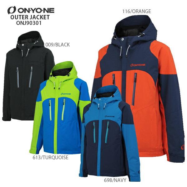 ON・YO・NE〔オンヨネ スキーウェア ジャケット メンズ レディース〕<2018>OUTER JACKET ONJ90301〔Sale〕
