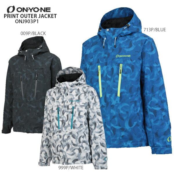 ON・YO・NE〔オンヨネ スキーウェア ジャケット メンズ レディース〕<2018>PRINT OUTER JACKET ONJ903P1〔Sale〕