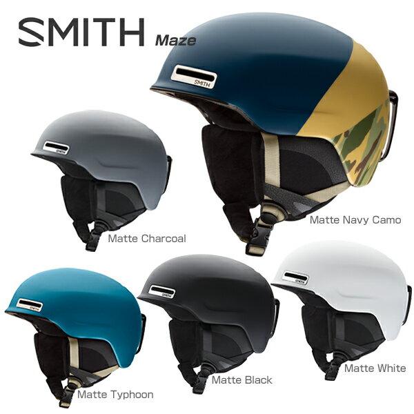 ★SMITH〔スミス スキーヘルメット〕<2018>Maze〔メイズ〕【ASIAN FIT】〔HG〕