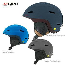 GIRO〔ジロ スキーヘルメット〕<2018>ZONE MIPS〔ゾーン ミップス〕【送料無料】〔HG〕