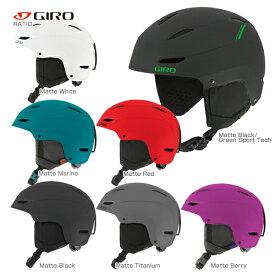 GIRO〔ジロ スキーヘルメット〕<2018>RATIO〔レシオ〕〔HG〕〔SAH〕