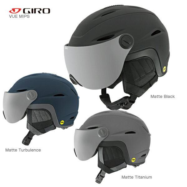 GIRO〔ジロ スキーヘルメット〕<2018>VUE MIPS〔ビュー ミップス〕【送料無料】〔HG〕 スキー スノーボード〔SAH〕