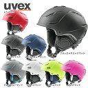 ★UVEX〔ウベックス スキーヘルメット〕<2018>p1us 2.0〔ワンプラス 2.0〕