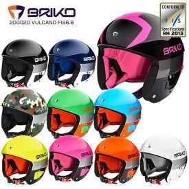 BRIKO〔ブリコ スキーヘルメット〕<2018>2000020/VULCANO FIS 6.8【送料無料】〔HG〕〔SAH〕