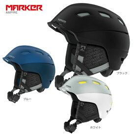 MARKER〔マーカー スキーヘルメット〕<2018>AMPIRE〔アンパイヤ〕〔HG〕〔SAH〕