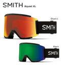 SMITH 〔スミス スキーゴーグル〕<2018>Squad XL〔スカッドXL〕【スペアレンズ付】〔HG〕〔Sale〕