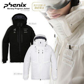 【ウェア全品P5倍!11/30 12:00まで】PHENIX〔フェニックス スキーウェア メンズ ジャケット〕Norway Progress Jacket PF772OT00N 送料無料 〔SA〕