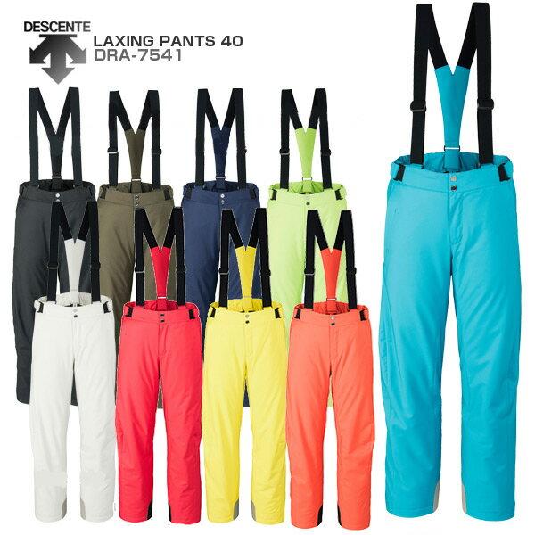 DESCENTE〔デサント スキーウェア パンツ メンズ レディース〕<2018>LAXING PANTS 40/DRA-7541