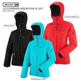 MILLET〔ミレー スキーウェア レディース ジャケット〕<2018>LD CYPRESS MOUNTAIN 2 JKT MIV7474【送料無料】