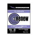 DOMINATOR〔ドミネーターワックス〕 RENEW 〔100g〕 固形