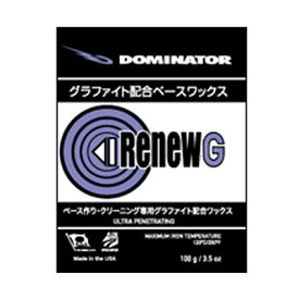 DOMINATOR〔ドミネーターワックス〕 RENEW GRAPHITE 〔400g〕 固形