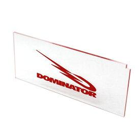 【39ショップ限定!エントリーでP2倍 8/9 1:59まで】DOMINATOR〔ドミネーター スクレイパー〕オリジナルスクレーパー〔3mm〕