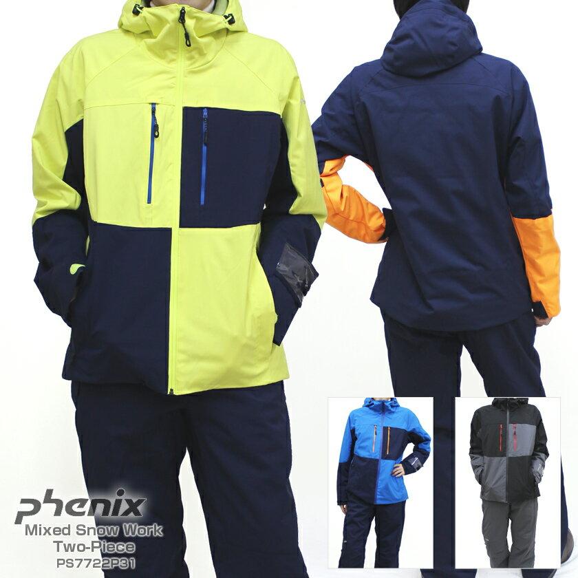 PHENIX〔フェニックス スキーウェア メンズ〕<2018>Mixed Snow Work Two-Piece PS7722P31【上下セット 大人用】【送料無料】〔SA〕 MEN