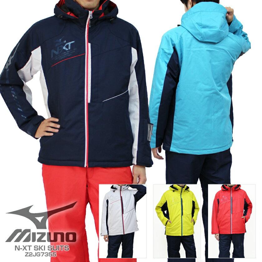 【1000円OFFクーポン配布中】MIZUNO〔ミズノ スノーボード スキーウェア メンズ〕<2018>N-XT SKI SUITS Z2JG7355【上下セット 大人用】【送料無料】 MEN