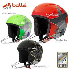 bolle 〔ボレー スキーヘルメット〕<2018>PODIUM〔ポディウム〕 チンガード付き 〔HG〕