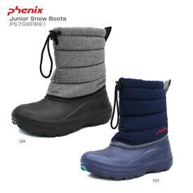 PHENIX〔フェニックス ジュニアスノーシューズ〕<2018>Junior Snow Boots PS7G8FW81