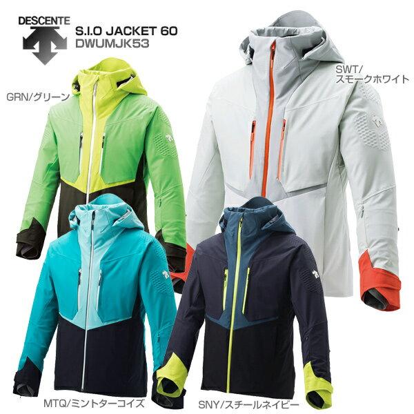 【18-19 NEWモデル】DESCENTE〔デサント スキーウェア ジャケット〕<2019>S.I.O JACKET 60/DWUMJK53【技術選着用モデル】【送料無料】 スキー スノーボード【SLTT】【MUJI】