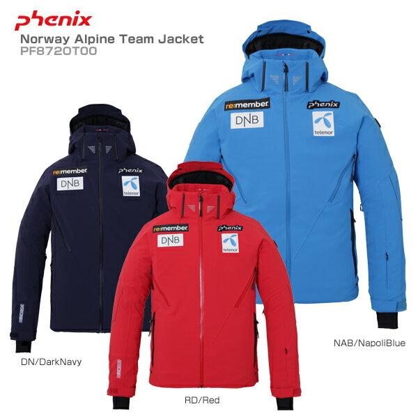 【18-19 NEWモデル】PHENIX〔フェニックス スキーウェア ジャケット〕<2019>Norway Alpine Team Jacket PF872OT00〔ノルウェーアルパインチームジャケット〕【送料無料】 スキー スノーボード【MUJI】【RPLC】