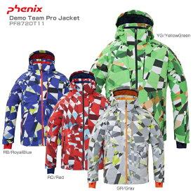 PHENIX〔フェニックス スキーウェア ジャケット〕<2019>Demo Team Pro Jacket PF872OT11【送料無料】【GARA】