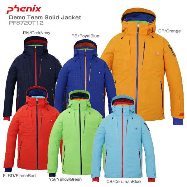 【18-19 NEWモデル】PHENIX〔フェニックス スキーウェア ジャケット〕<2019>Demo Team Solid Jacket PF872OT12【送料無料】 スキー スノーボード【MUJI】〔SA〕