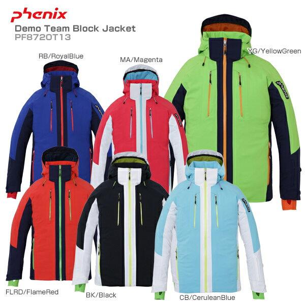 【18-19 NEWモデル】PHENIX〔フェニックス スキーウェア ジャケット〕<2019>Demo Team Block Jacket PF872OT13【送料無料】 スキー スノーボード【SLTT】【MUJI】〔SA〕