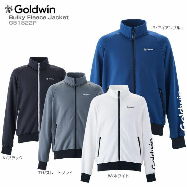 【18-19 NEWモデル】GOLDWIN〔ゴールドウィン ミドルレイヤー〕<2019>Bulky Fleece Jacket G51822P 春 スキー スノーボード