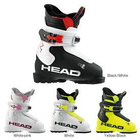 HEAD〔ヘッド ジュニア キッズ スキーブーツ〕<2019>Z1〔ゼット1〕〔SA〕