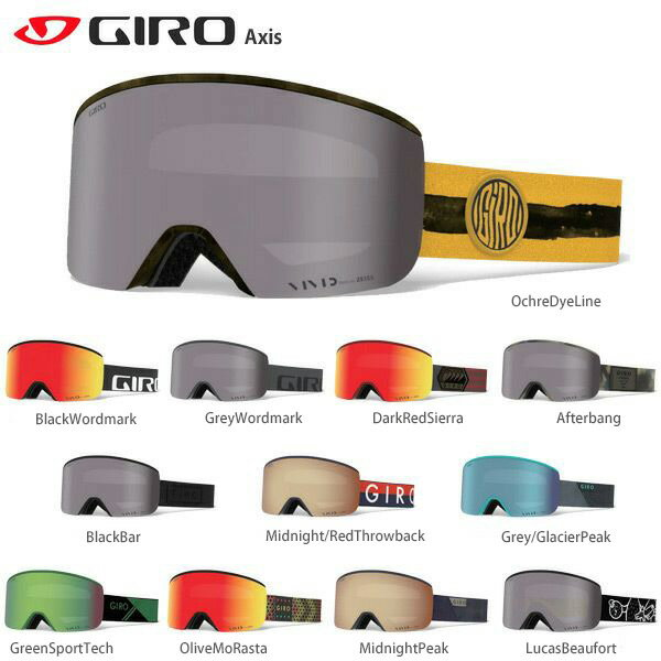 【18-19 NEWモデル】GIRO〔ジロ スキーゴーグル〕<2019>Axis〔アクシス〕〔スペアレンズ付〕【ASIAN FIT】【眼鏡・メガネ対応ゴーグル】【送料無料】 スキー スノーボード〔SAG〕