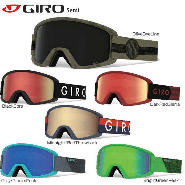 【18-19 NEWモデル】GIRO〔ジロ スキーゴーグル〕<2019>Semi〔セミ〕〔スペアレンズ付〕【ASIAN FIT】【眼鏡・メガネ対応ゴーグル】 スキー スノーボード