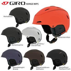【エントリーで最大24倍!11/25限定】GIRO〔ジロ スキーヘルメット〕<2019>RANGE MIPS〔レンジ ミップス〕【送料無料】〔SAH〕