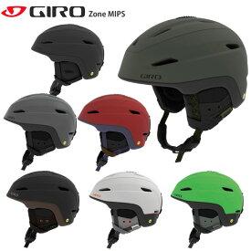 GIRO〔ジロ スキーヘルメット〕<2019>Zone MIPS〔ゾーン ミップス〕【送料無料】〔SAH〕