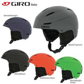 【エントリーで最大24倍!11/25限定】GIRO〔ジロ スキーヘルメット〕<2019>Ratio〔レシオ〕