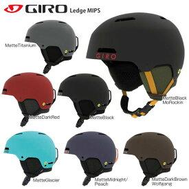 【送料無料】GIRO〔ジロ スキーヘルメット〕<2019>Ledge MIPS〔レッジ ミップス〕