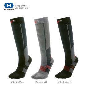 19-20 V-system〔スキーソックス スキー靴下〕V2-SW103 スキンウール、薄手・ロング丈