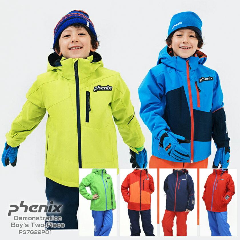 【ポイント5倍で最大19倍のチャンス!9/26 13時まで】スキーウェア PHENIX〔フェニックス ジュニア〕〔2018〕Demonstration Boy's Two-Piece PS7G22P81〔上下セット〕