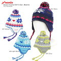 PHENIXフェニックスジュニアニット帽SnowCrystalGirlsEarBeaniePS7H8HW94