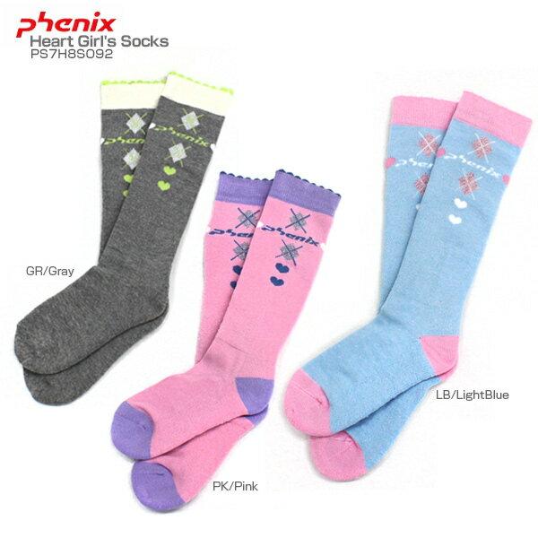 【5000円以上ご購入で送料無料】PHENIX 〔フェニックス ジュニアソックス〕<2018>Heart Girl's Socks PS7H8SO92 スキー スノーボード