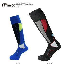 MICO SOCKS〔ミコ ソックス〕160 OXI-JET Medium 靴下