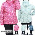 WINDEXウィンデックスレディーススキーウェアWS9452