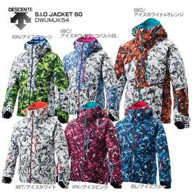 DESCENTE〔デサント スキーウェア ジャケット〕<2019>S.I.O JACKET 60/DWUMJK54【技術選着用モデル】【送料無料】【GARA】〔SA〕