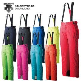 DESCENTE〔デサント スキーウェア パンツ〕<2019>SALOPETTE 40/DWUMJD50【SSS〜M-80】【送料無料】【MUJI】