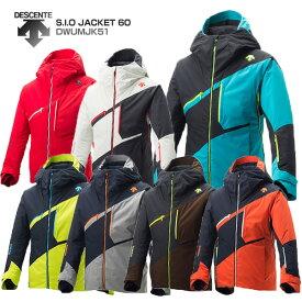 DESCENTE〔デサント スキーウェア ジャケット〕<2019>S.I.O JACKET 60/DWUMJK51【技術選着用モデル】【送料無料】【SLTT】【MUJI】【GARA】〔SA〕