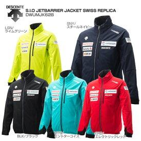 DESCENTE〔デサント ミドルレイヤー〕<2019>S.I.O JETBARRIER JACKET SWISS REPLICA/DWUMJK62B スキー スノーボード