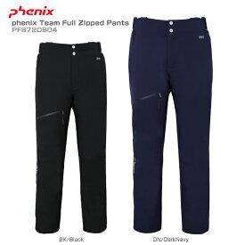 PHENIX〔フェニックス スキーウェア パンツ〕<2019>phenix Team Full Zipped Pants PF872OB04 送料無料 【MUJI】【RSS】〔SA〕