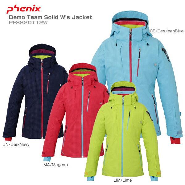 【18-19 NEWモデル】PHENIX〔フェニックス スキーウェア ジャケット レディース〕<2019>Demo Team Solid W's Jacket PF882OT12W【送料無料】 スキー スノーボード【MUJI】