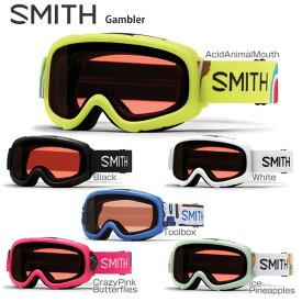 SMITHスミス スキー ゴーグル ジュニアスキーゴーグル <2019> Gambler〔ギャンブラー〕【眼鏡・メガネ対応ゴーグル】【RSS】