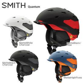 SMITH〔スミス スキーヘルメット〕<2019>Quantum Mips〔クウォンタム〕【boa搭載】【送料無料】